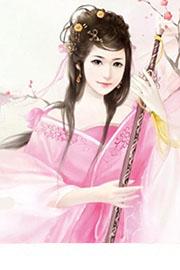 魔姬幻世-大牛篇