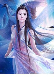 毒妃妖娆:国师大人,宠上天!最新章节